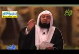 عجائب أحوال الصالحين فى الأمر بالمعروف والنهى عن المنكر (3/7/2016)عجيبة