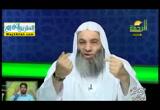 التدرج فى الدعوة 2 ج1 (3/7/2016) منهج النبى فى دعوة الآخر2