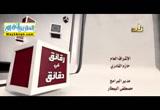بشارات لاهل القران ( 1/7/2016 ) رقائق فى دقائق