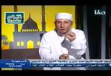 شروط و نواقض لا اله الا الله ج٦(5/7/2016)عقيدة الاسلام