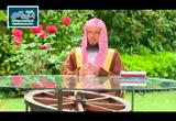 7 - الحسد (إشراقة قلب)