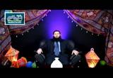 رحلة الشوق والحب 2 (4/7/2016) تذوق المعانى