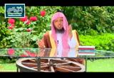 8-الحسد (إشراقة قلب)