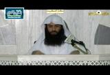 النوع 59 فى فواصل الآية (28/10/1436)تعليقات على الإتقان فى علوم القرآن