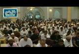 الذكر والنسيان (6/7/2016) خطبة عيد الفطر