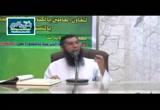 وقفةمعآيةالصياموحصولالتقوى(27/5/2016)الجمعيةالشرعية