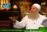مع الشيخ أبي إسحاق الحويني و حلقة عن الفرقة الناجيه ( فاسمع إذا )