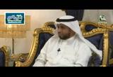 الشيخ عبد المحسن بن عبد الله الزامل ج2 ( 25/6/2016) قصة طلب