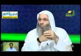 الحكمةوالرحمةوالتواضع١(18/6/2016)منهجالنبيفيدعوةالاخر2