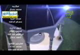 منعجائباحوالالصالحين-الكرم-(20/6/2016)عجيبة