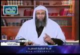 التزكية بترك الشرك (8/2/2012) معالم التزكية