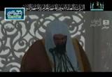 خطورة الغضب (22/4/2010) خطب الجمعة