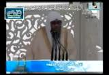 البر والتقوى (18/6/2010) خطبة الجمعة من الحرم المكي