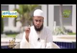 سورةالأحقاف-عاقبةالمعرضين-(21/6/2016)حياتيبالقرآن