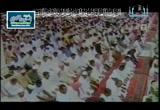 الإستغفار (خطب الجمعة من المسجد النبوي الشريف)