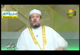 الرحمة فى العقوبات والزواجر ( 28/7/2016 ) عودة الى خطاب النبى
