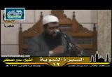 الدرس 12( 1جمادى الأولى1433هـ) السيرة النبوية
