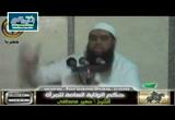 حكم دخول المرأة البرلمان 1 (23 ذو القعدة 1432هجرية ) محاضرات مسجد الحق