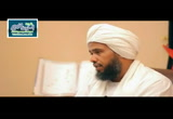 الدرس ٢٣ (أخلاق النبي صلى الله عليه و سلم )