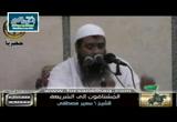 المشتاقون للشريعة (22 محرم 1433هجرية) محاضرات مسجد الحق