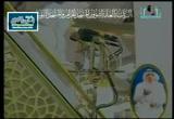 الصوم(7-9-1430هـ)خطبةالجمعةمنالحرمالمكى
