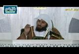 الآياتمن135إلى143(15/9/1436)مجلستدبرسورةالبقرة