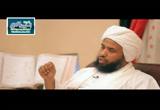 الدرس ١٩ (أخلاق النبي صلى الله عليه وسلم)