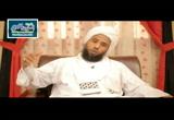 الدرس  ١١ (أخلاق النبي صلى الله عليه و سلم)