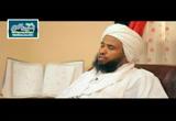 الدرس  ١٢ (أخلاق النبي صلى الله عليه و سلم)