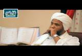 الدرس   ١٣ (أخلاق النبي صلى الله عليه و سلم)