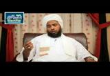 الدرس ١٤ (أخلاق النبي صلى الله عليه و سلم)