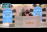 بابالصلاةبجمع(4ذيالحجة1435هـ)شرحسننأبيداود-كتابالحج