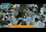 فضلالرباطوالمرابطينفيسبيلالله(26/2/2016)خطبةالجمعةمنالحرمالمكي