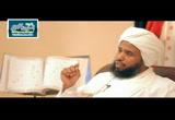 الدرس ٢٩ (أخلاق النبي صلى الله عليه و سلم )