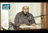 تعذيب المسلمين وابتلاءهم (12/6/2016) وقفات تربوية من السيرة النبوية