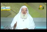 قصة المسلم الذى لطم اليهودى - المدينة لا يدخلها الدجال ( 6/8/2016 ) صحيح البخارى