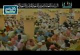 البدع(26-3-1431هـ)خطبةالجمعةمنالحرمالنبوى