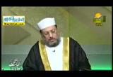 العنف باسم الاسلام ليس من الاسلام ( 9/8/2016 ) عودة الى خطاب النبى