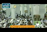 التحذير من التلون والنفاق (9/4/2016) خطبة الجمعة