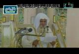حسنالخلق(23-5-1431هـ)خطبةالجمعةمنالحرمالنبوى