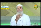 الجليس الصالح والجليس السؤ ( 11/8/2016 ) مع الاسرة المسلمة