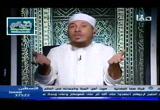 أهل الأهواء (6/8/2016) عقيدة الإسلام