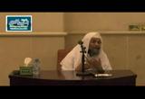 الفاتحه 4 - تفسير القرآن