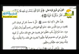 الاستغاثة بغير الله عند الصوفية ( 17/8/2016 ) الحقيقه