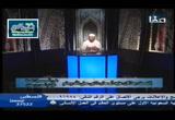 الفرقة الناجية ج1 (23/7/2016) عقيدة الإسلام