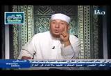 الفرقة الناجية ج2 (26/7/2016) عقيدة الإسلام