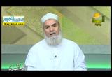 الحج ركن ياعباد الله ( 18/8/2016 ) مع الاسرة المسلمة