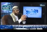 تناقضات شيعية ح4 - التناقضات في السنة النبوية ج2-(التشيع تحت المجهر)