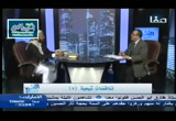 تناقضات شيعية ح5 -التناقضات في السنة النبوية ج3-(التشيع تحت المجهر)