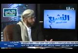 تناقضات شيعية ح7 -التناقض في مسالة الإمامةج1-(التشيع تحت المجهر)